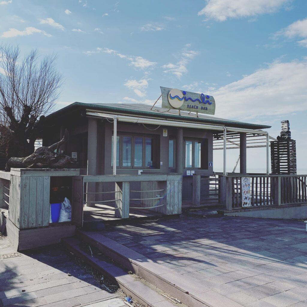 Wimbi Beach Bar